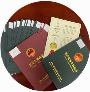 nanhai-patent