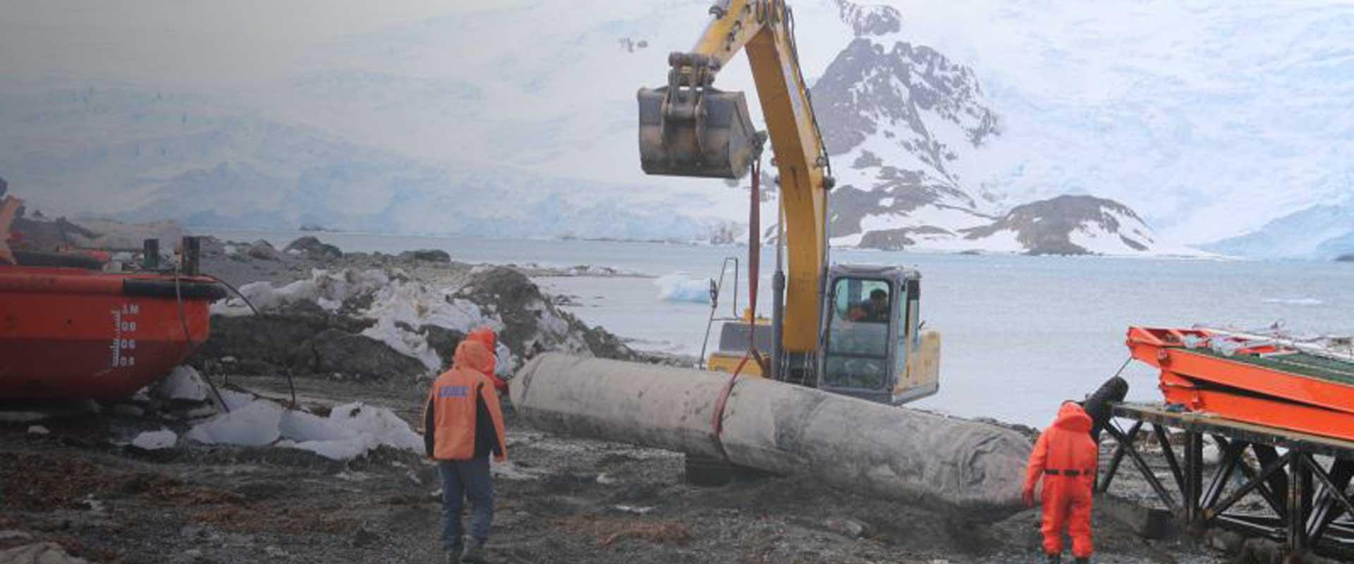 南极基地重建
