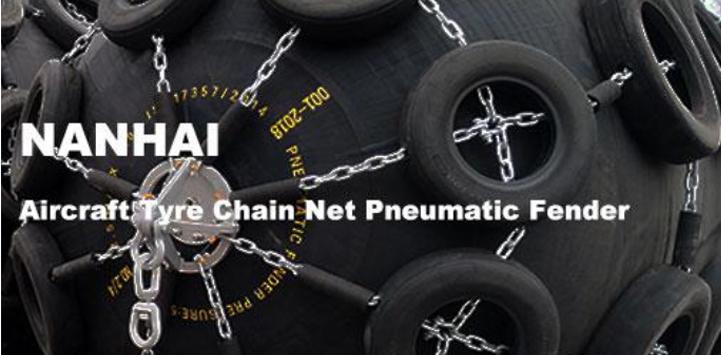 NANHAI AIRCRAFT TYRE CHAIN NET PNEUMATIC FENDER